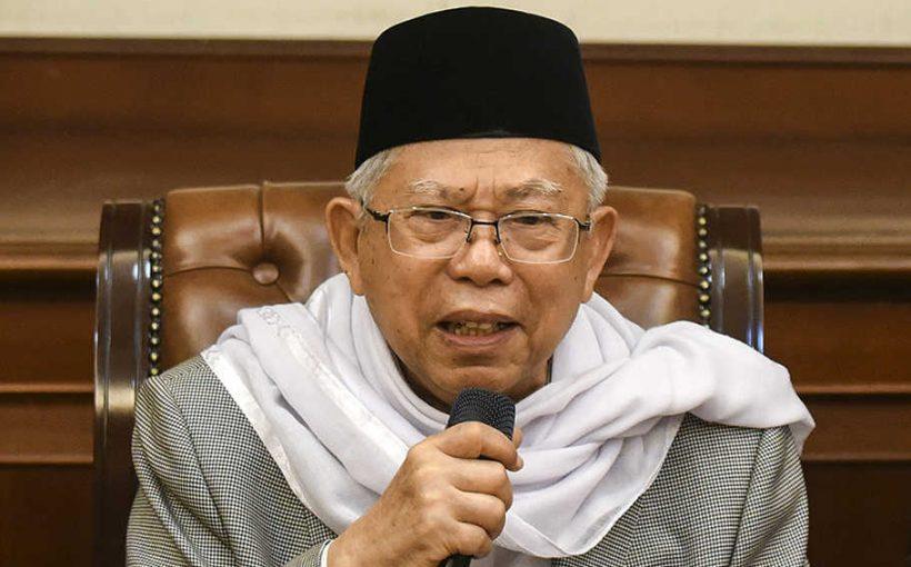 Maruf Amin Tegaskan Pancasila Merupakan Titik Temu